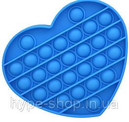 Сенсорна іграшка Pop It антистрес, сердечко блакитна