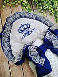 Конверт для новонароджених з вишивкою Корони, фото 8