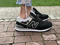 Кросівки New Balance 574 Нью Беланс (36,37,38,40) 40