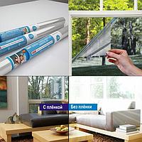 Відображає плівка для вікон «Комфортний дім» альтернатива кондиціонеру 0,7 м. х 8,0 м. (3 вікна)