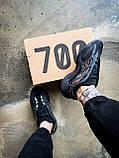 """Чоловічі кросівки Adidas Yeezy 700 V3 """"Clay/Brown"""" (копія), фото 9"""