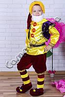 Карнавальный костюм  гнома  прокат. Костюм эльфа  прокат