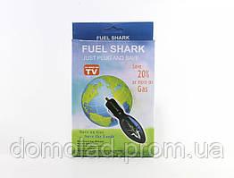 Економайзер Fuel Shark Пристрій для Економії Палива
