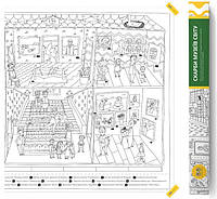 Раскраска-виммельбух OZZO Сокровища музеев мира 84 х 60 см