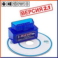 ELM327 версія V2.1 mini Автомобільний Bluetooth OBD2 сканер адаптер