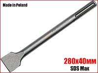 Зубило лопатка по бетону SDS Max 280х40 мм STHOR 23605