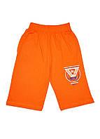 Шорти дитячі хлопчикові яскраві помаранчевий