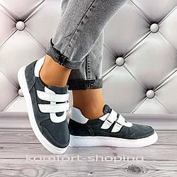 Женские кроссовки на шнуровке замша + кожа, серые   V 1356