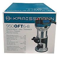 Фрезер KRAISSMANN 950 OFT 6-8 (2 базы, плавный пуск, поддержка оборотов)