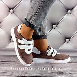 Женские кроссовки на шнуровке  замша + кожа, коричневые   V 1356