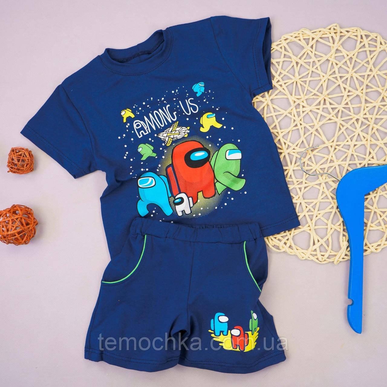Комплект футболка і шорти для хлопчика Амонг Ас