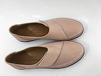 Женские кожаные турецкие Деми туфли на липучке ортопед