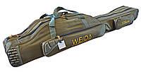 Чехол для удилищ двухсекционный Weida (Kaida) 135см