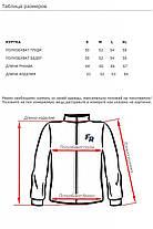 Демісезонна куртка жіноча Freever GF 79105 чорна, фото 3