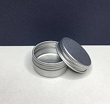 Баночка алюминиевая 10 мл (тара для косметики, различных сыпучих веществ)