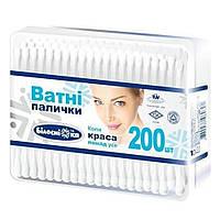 Ватні палички в пластиковій упаковці Білосніжка 200 шт. (4820173080359)