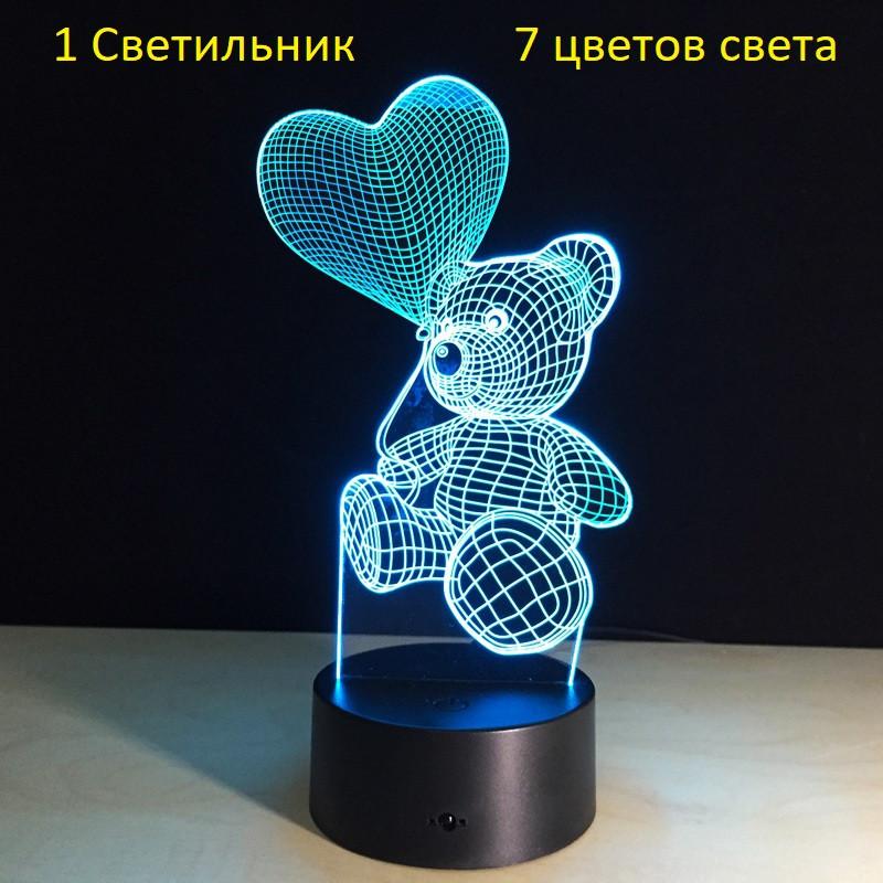 """3D светильник """"Мишка с шариком """", интересные идеи подарков, подарок женщине на день рождения"""
