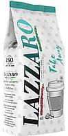 Акция! Вкусный кофе в зернах Lazzaro Take Away 1кг, 30/70 средней обжарки