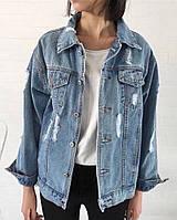 Джинсовая куртка, фото 1
