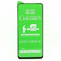 Защитная пленка-стекло AVG Ceramics для Samsung Galaxy M11 / M115 бронированная с рамкой Black