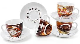 """Кавовий набір """"Coffee shop&bakery"""" 4 чашки з блюдцями 225мл"""