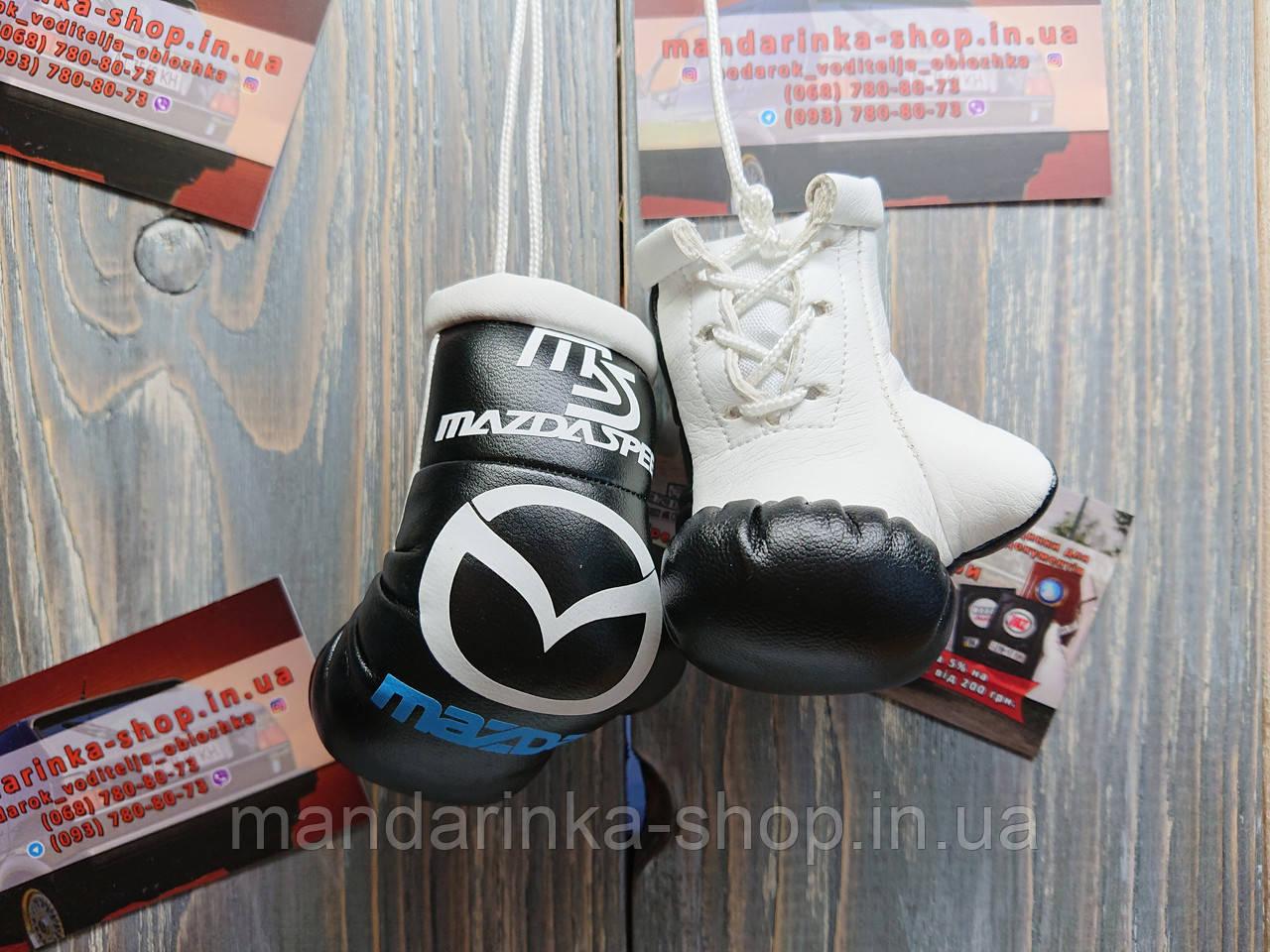 Рукавички боксерські чорні, міні сувенір підвіска в авто Mazda