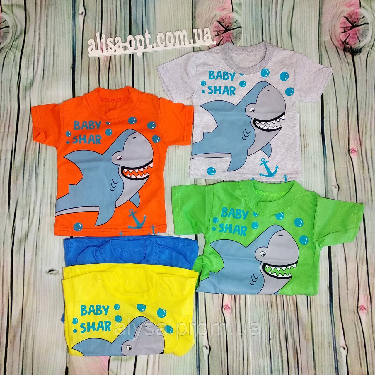 Детская футболка Акула кулир