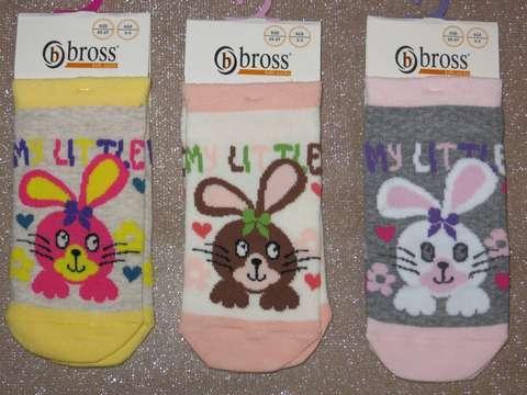 Носки детские укороченные хлопковые Bross сеточка