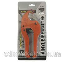 Ножиці для різки PPR труби ф20-40мм NEW (PC 301)