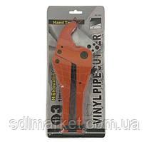 Ножиці для різки PPR труби ф20-40мм NEW (PC 302A)