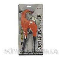 Ножницы для резки PPR трубы ф20-63мм NEW  (PC 313A)
