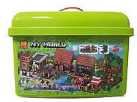 Конструктор Майнкрафт в чемодане Деревня и дом на дереве Minecraft 33068 My World 1516 деталей