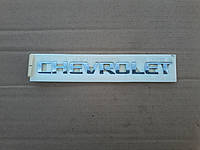Надпись Chevrolet на крышку багажника Aveo\Lacetti\Tacuma\(новая) Запорожье