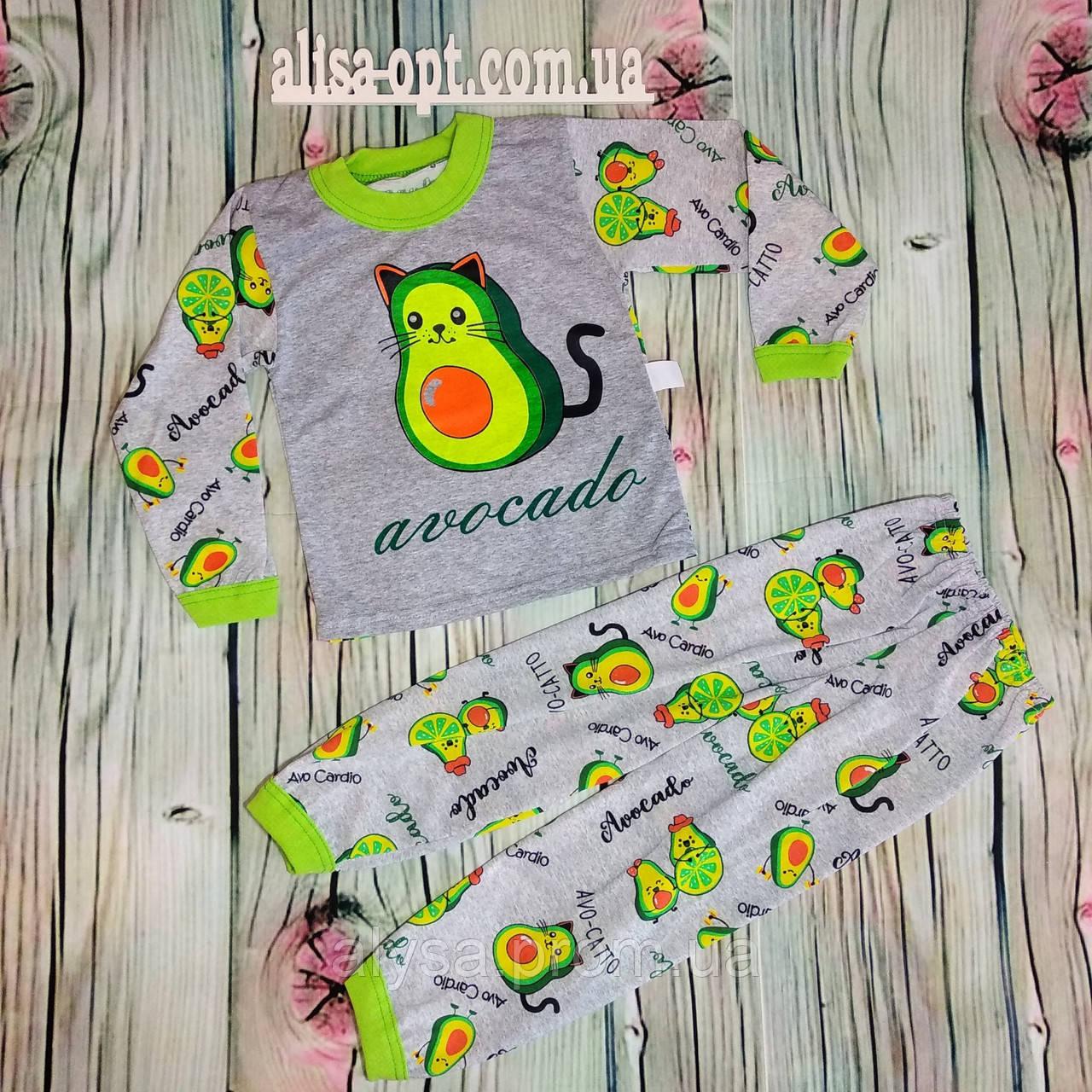 Детская пижама Авакадо кулир