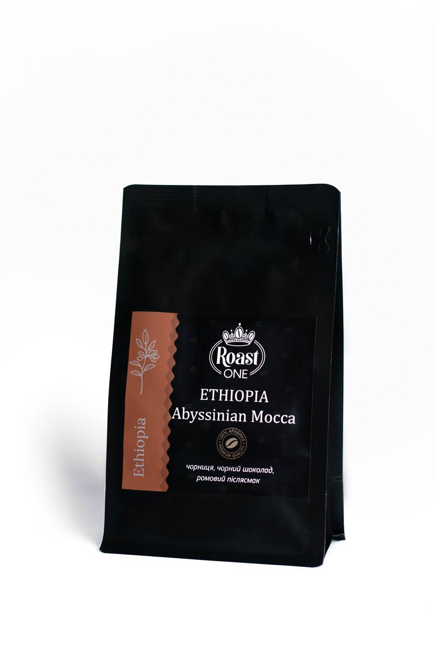 Кава в зернах Roast One - Ethiopia Abyssinian Mocca