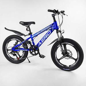 """Детский велосипед 20"""" CORSO AERO дисковые тормоза 7 скоростей  120-140 см рост 4 цвета"""