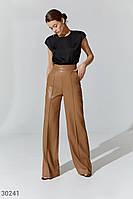 Кожаные брюки-палаццо XS S M L
