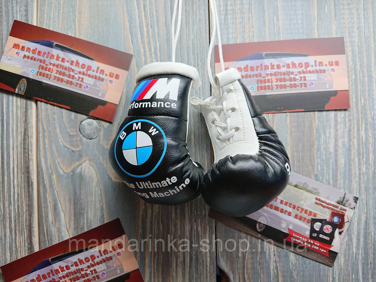 Перчатки боксерские черные, мини сувенир подвеска в авто  BMW
