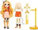 УЦЕНКА! Оранжевая кукла Rainbow High Poppy Rowan Orange Clothes - Рейнбоу Хай Поппи Роуэн 569640, фото 3