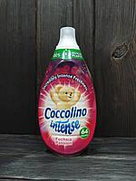 """Coccolino Intense Fuchsia """"Фуксія"""" Ультраконцентрированный пом'якшувач-ополіскувач 64 прання 960ml"""