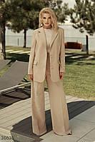 Базовый бежевый пиджак XS S M L