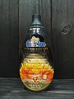 """Coccolino Intense ополаскиватель для белья """"Небесный нектар"""" (870 мл-58 ст)"""