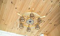 Люстра штурвал деревянная с компасом на 6 лампочек