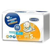 Одноразовые пеленки для младенцев 60х40 см Белоснежка 5 шт. (4820180242801)