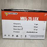 Культиватор Бензиновий мотокультиватор Forte МКБ-25 LUX з виносним повітряним фільтром, фото 10