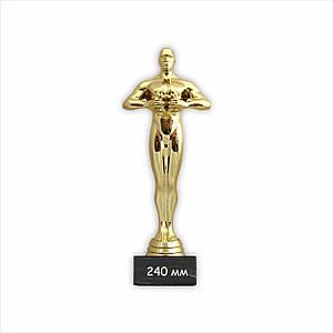 Статуэтка Оскар 240 мм