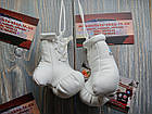 Перчатки боксерские белые, мини сувенир подвеска в авто KIA, фото 2