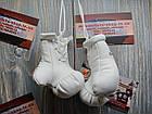 Рукавички боксерські білі, міні сувенір підвіска в авто  KIA, фото 2