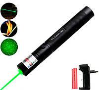 Лазер супер потужний Laser pointer YL-303 | Зелений лазер | Лазерна указка