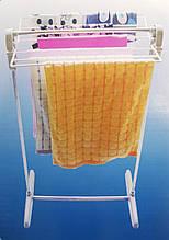 Вішалка для одягу Multifunctional clothes rack
